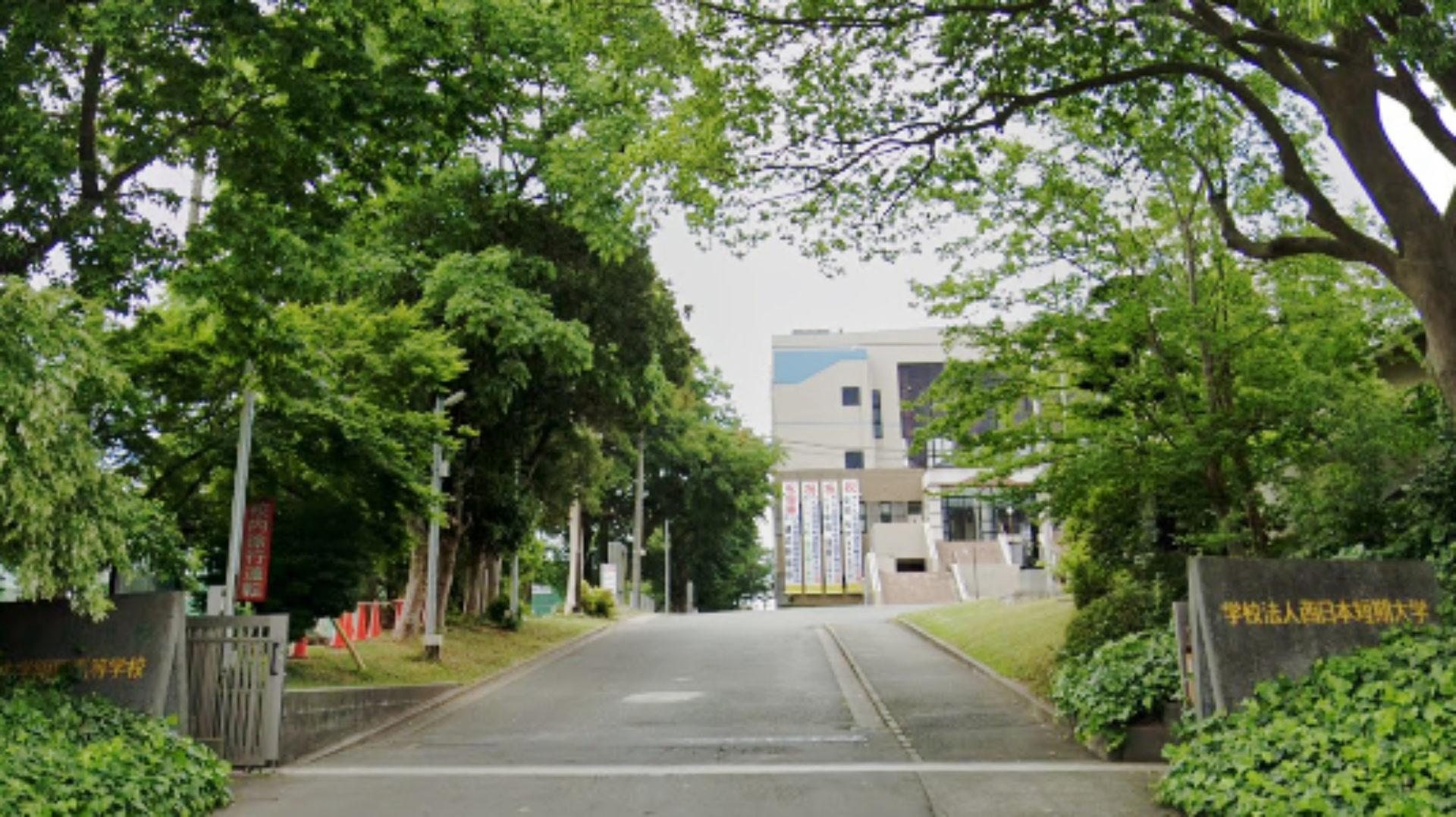西日本短期大学附属高等学校【西短】公式サイト